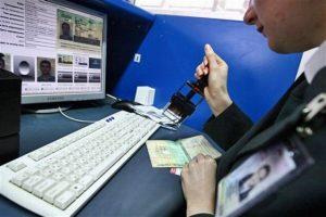 Как оформить биометрический загранпаспорт