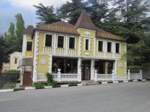 Оформление имущества в муниципальную собственность