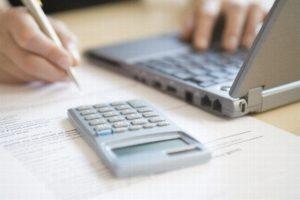 Как рассчитать базу по земельному налогу