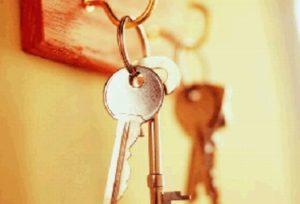 Можно ли сдать ипотечную квартиру в аренду