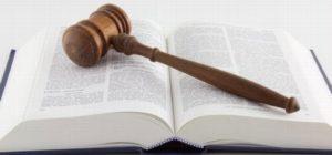 Правовой режим земель спецназначения