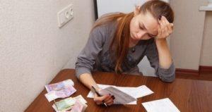 Как оформить жилищную субсидию
