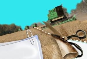 Выделение земельного пая