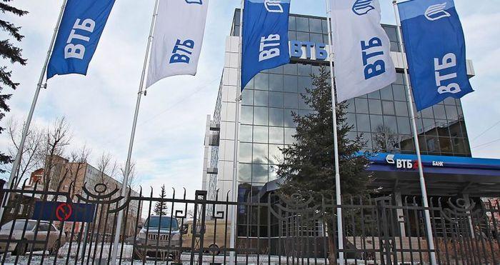 Перечень документов для оформления ипотечного кредита на вторичное жилье в ВТБ 24