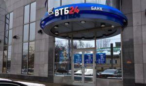 Преимущества использования ипотеки от ВТБ 24