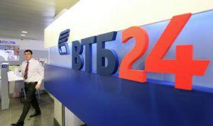 Страхование при оформлении ипотеки в ВТБ 24