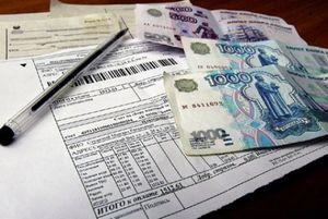 Какой срок исковой давности применяется для оплаты коммунальных платежей
