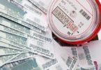 Что такое срок исковой давности по коммунальным платежам