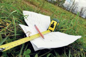Порядок определения кадастрового номера земельного участка на сайте Росреестра
