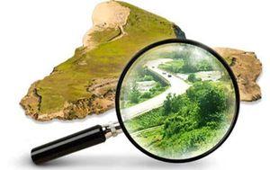 Способы определения кадастровой стоимости земли