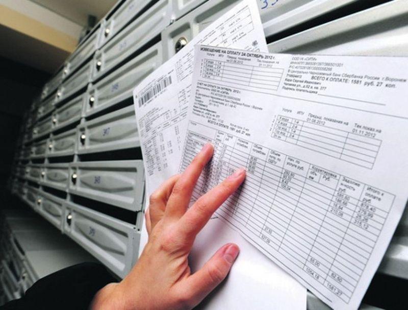 Что такое коммунальные платежи, что в них входит