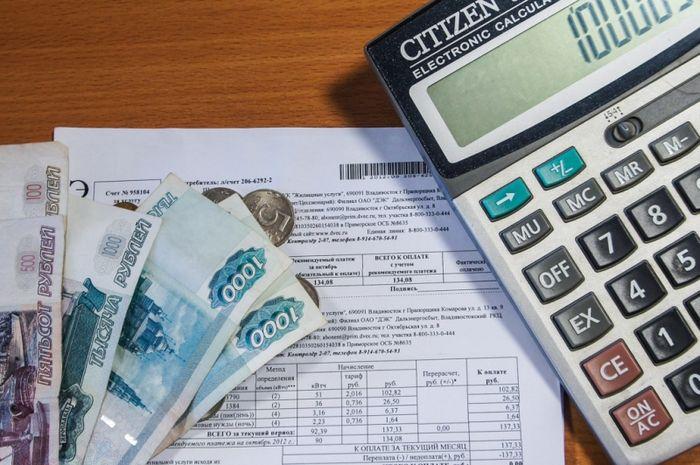 Правила расчета размера коммунальных платежей