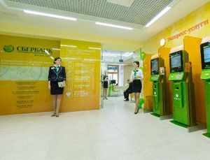 Оплата услуг ЖКХ и квартплаты в банкомате и терминале Сбербанка