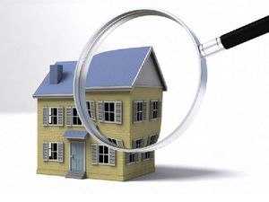 Точность процедуры онлайн оценки недвижимости