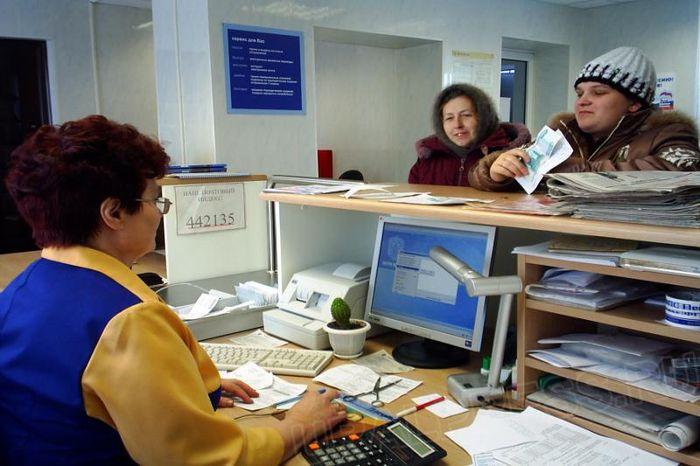 Оплата коммунальных платежей через почту и кассу банка