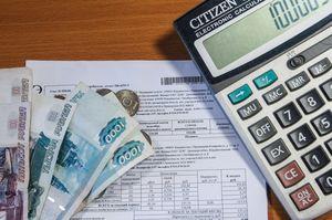 Комиссия при оплате коммунальных платежей