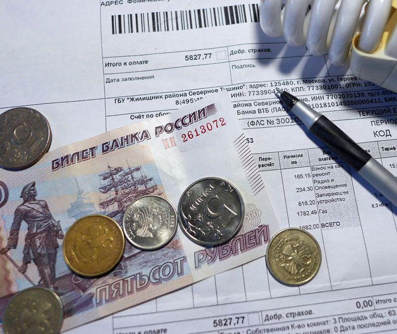 Способы и правила оплаты коммунальных платежей