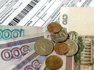 Правила и порядок внесения платежей за коммунальные услуги
