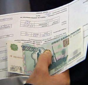 Правила и сроки оплаты квартплаты и ЖКХ