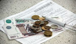 Срок действия справки об отсутствии долгов по оплате коммунальных услуг