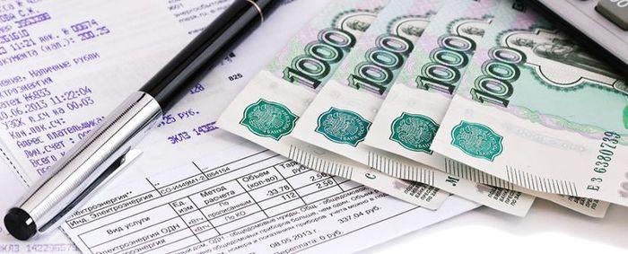 Узнать задолженность по коммунальным услугам по лицевому счету