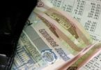 Способы узнать задолженность по кварплате