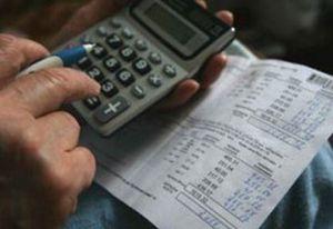 Договор о реструктуризации долга по коммунальным платежам