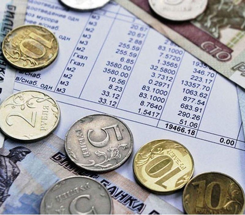 Что такое задолженность по коммунальным платежам, способы ее погашения