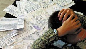 Задолженность по коммунальным платежам