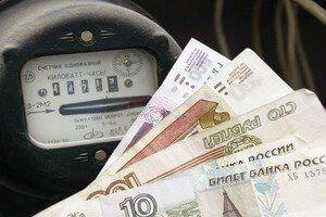 Законы РФ о долгах по коммунальным услугам