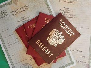 Перечень документов, необходимых для регистрации собственника в квартире