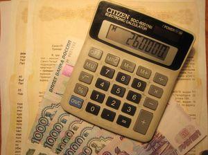 Как оформить налоговый вычет при продаже квартиры