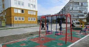 Постановления Правительства о придомовой территории многоквартирных домов