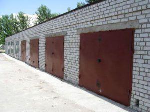 Как оформить гараж в собственность в гаражном кооперативе
