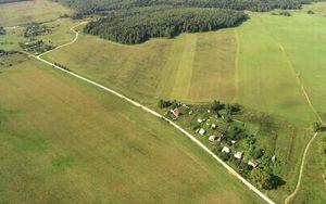Порядок оформления покупки земель сельскохозяйственного назначения