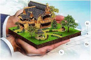 Покупка земли под строительство на вторичном рынке (у частных лиц)