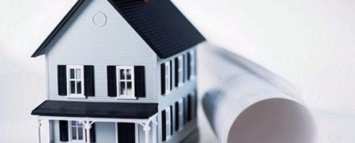 Информация о квартире, доме, земельном участке, содержащаяся в выписке из ЕГРН