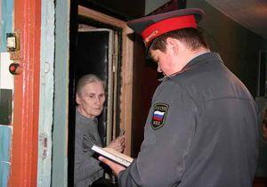 Помогите составить заявление в милицию на соседей