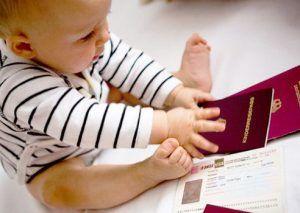 Документы для прописки новорожденного в частном доме