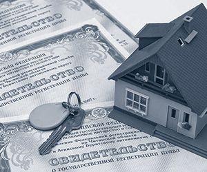 Список документов, необходимых для регистрации дома на земельном участке