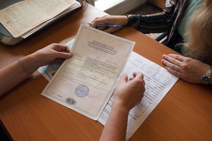 Документы для покупки квартиры на вторичном рынке в ипотеку