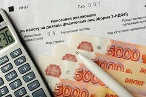 Как подавать документы в ФНС для получения налогового вычета за квартиру