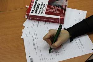 В 2011 году была куплена квартира в ипотеку; стоимость жилья - 3000000 рублей.