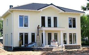 Ипотека от Сбербанка на строительство дома с использованием материнского капитала