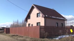 Военная ипотека на строительство дома от Сбербанка
