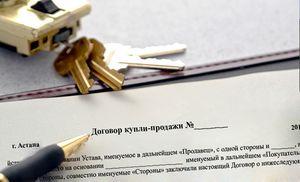 Что такое правоустанавливающие документы на квартиру
