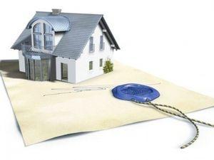 Регистрация дома на земельном участке по законам РФ
