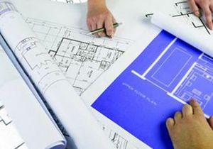 Какие документы нужны для получения градостроительного плана земельного участка