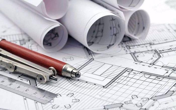 Кто может получить градостроительный план земельного участка через Госуслуги