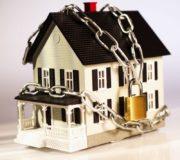 Как происходит конфискация имущества: недвижимости, денег и других ценностей